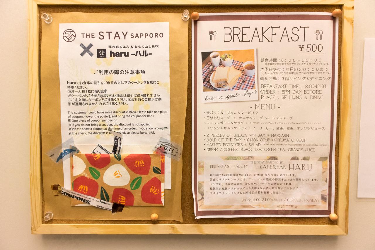 The Stay Sapporo朝食とレストラン案内の張り紙