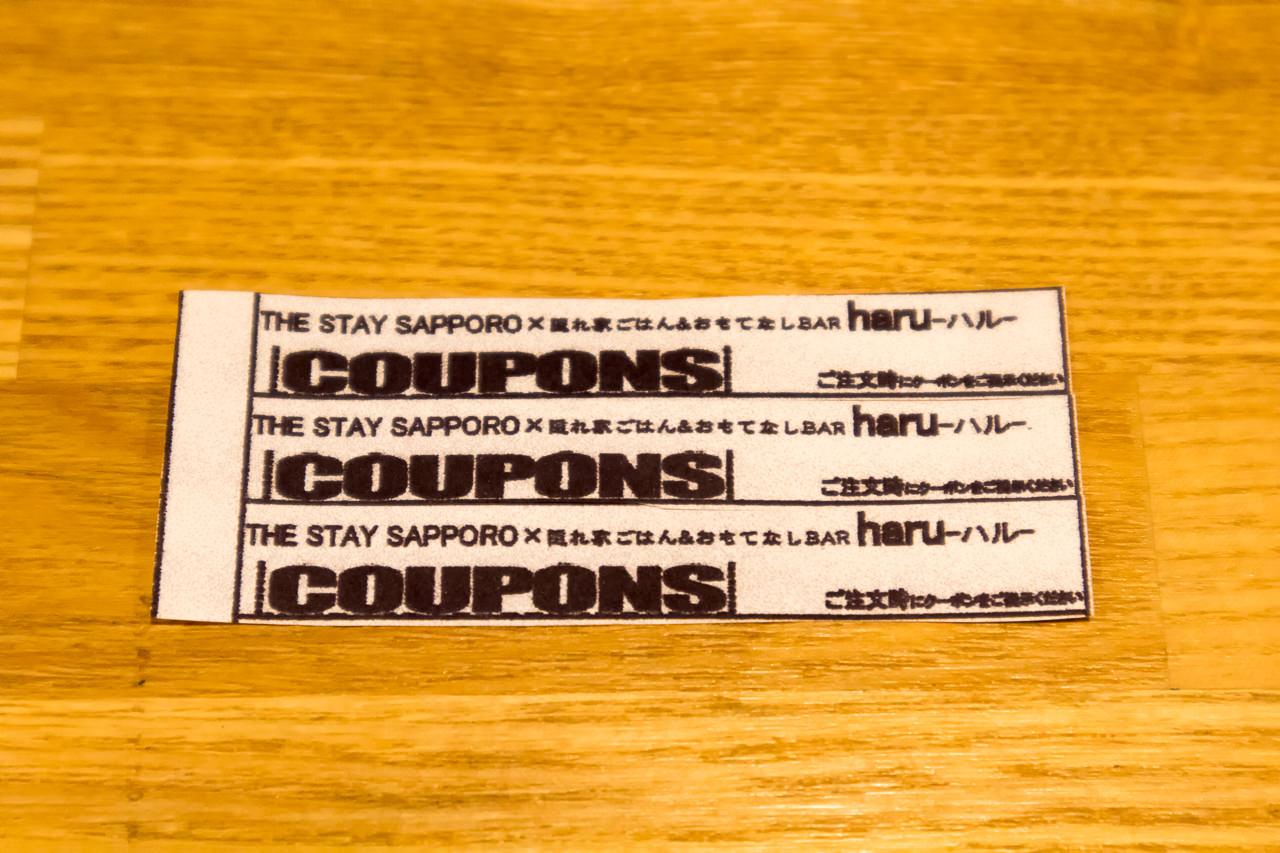The Stay Sapporoレストランのクーポン券
