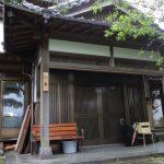 糸島ゲストハウス小春