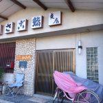 犬山ゲストハウス かわち。に泊まった感想を写真付きで紹介