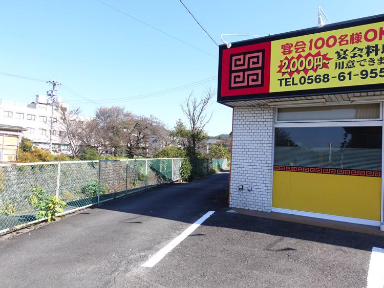 犬山ゲストハウスかわちに入る道