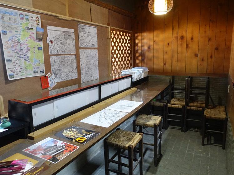 犬山ゲストハウスかわち 食事スペース