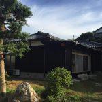 古民家ゲストハウス&カフェ「臼杵家」