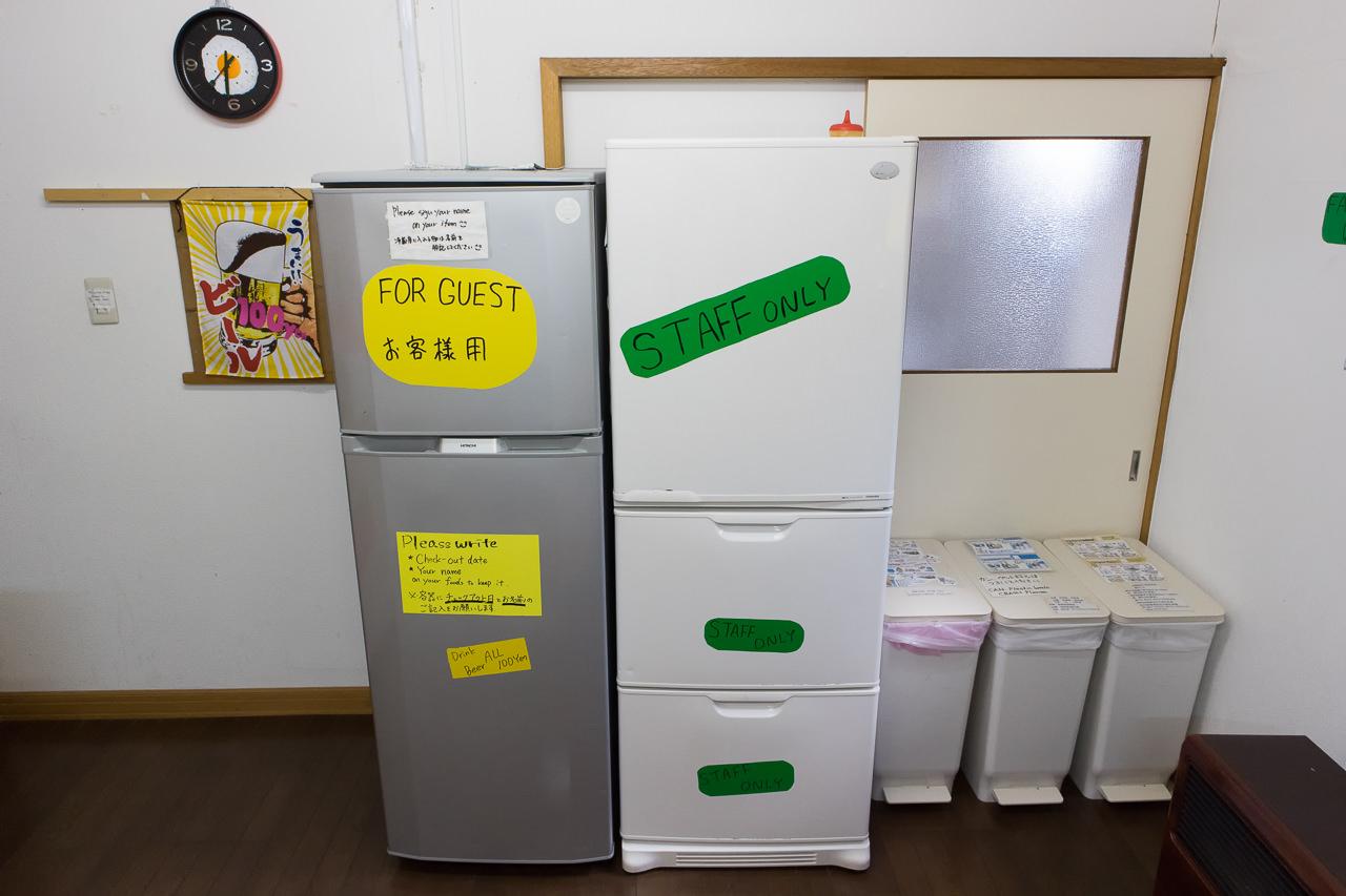 函館山ゲストハウス 冷蔵庫