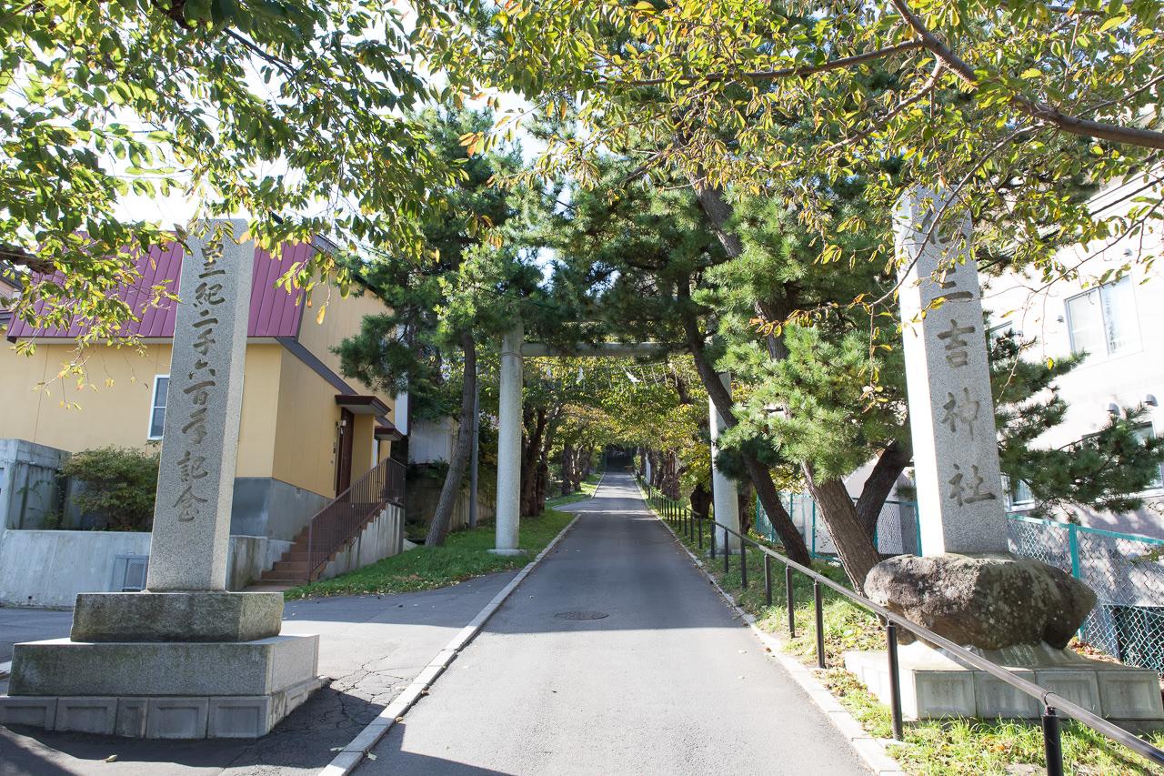 函館山ゲストハウスの行き方・鳥居をくぐる