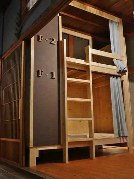 ストハウス旅籠屋醫の宿泊部屋①