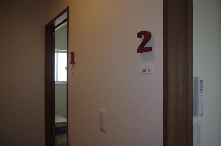 シロノシタゲストハウスの個室(1〜2名様用)2