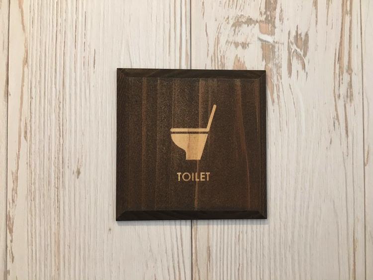 シロノシタゲストハウスのトイレ1