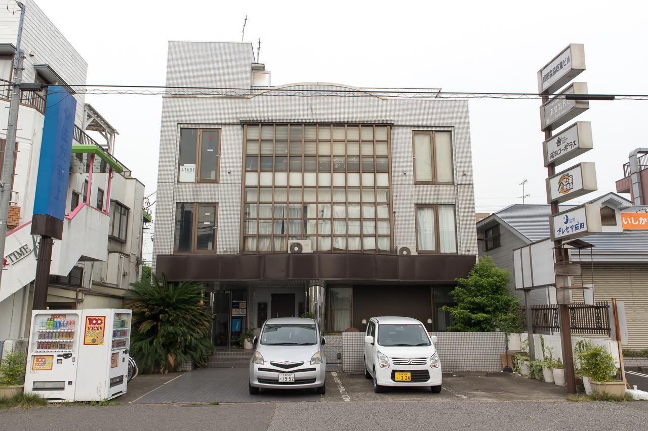 インターナショナル ゲストハウス アズール成田・外観