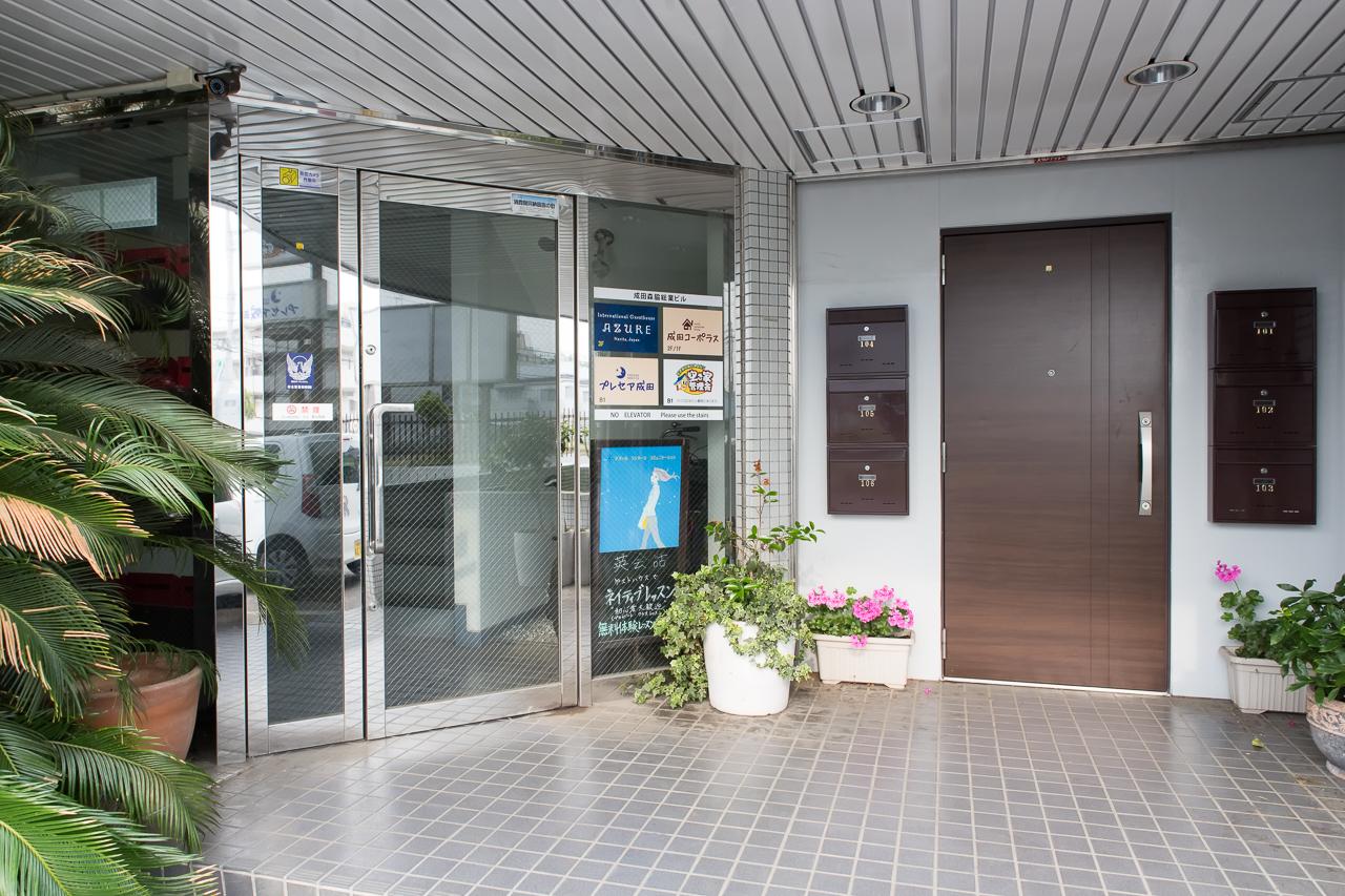 インターナショナル ゲストハウス アズール成田・1階外の入口