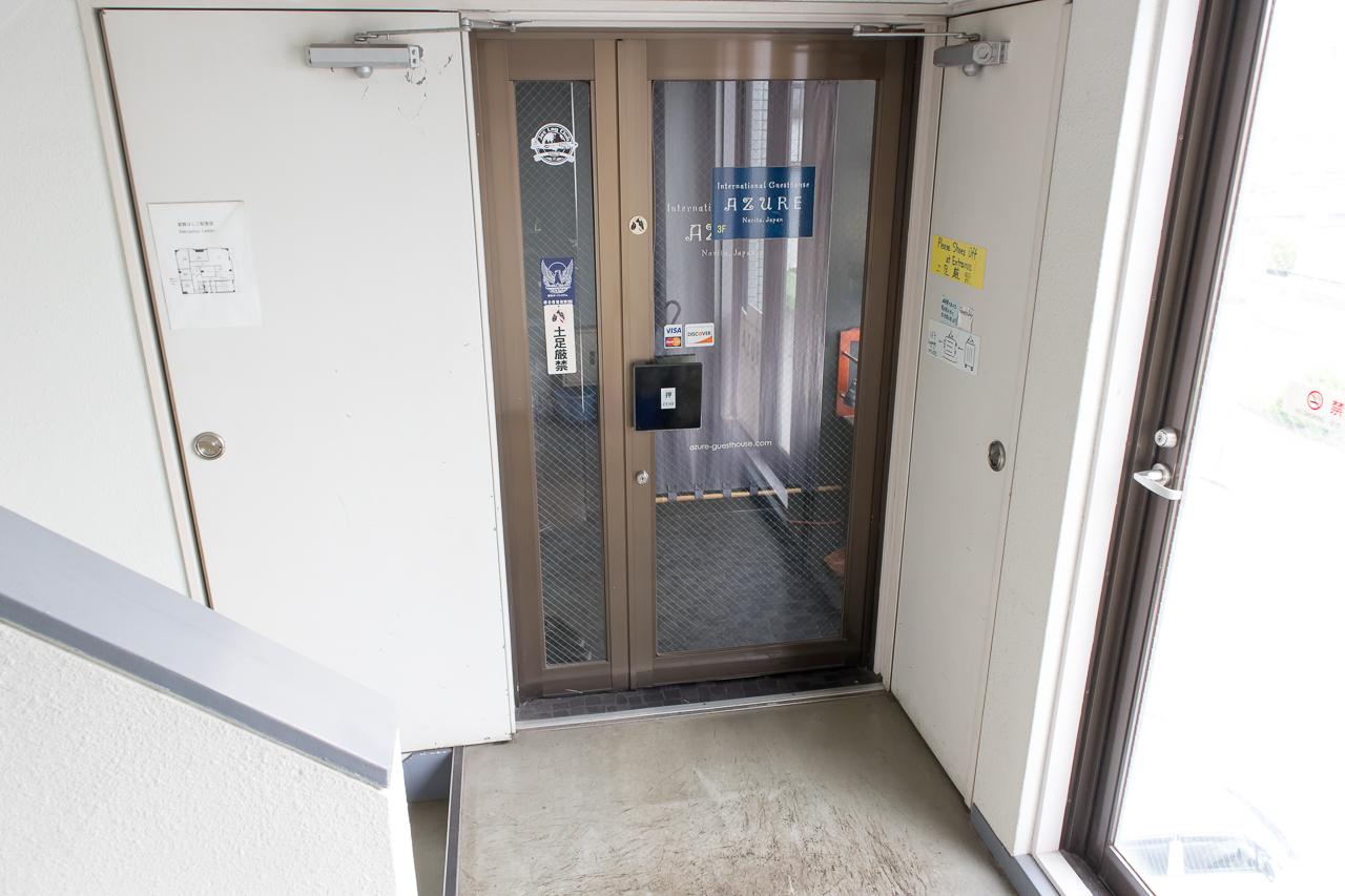インターナショナル ゲストハウス アズール成田・3階入口