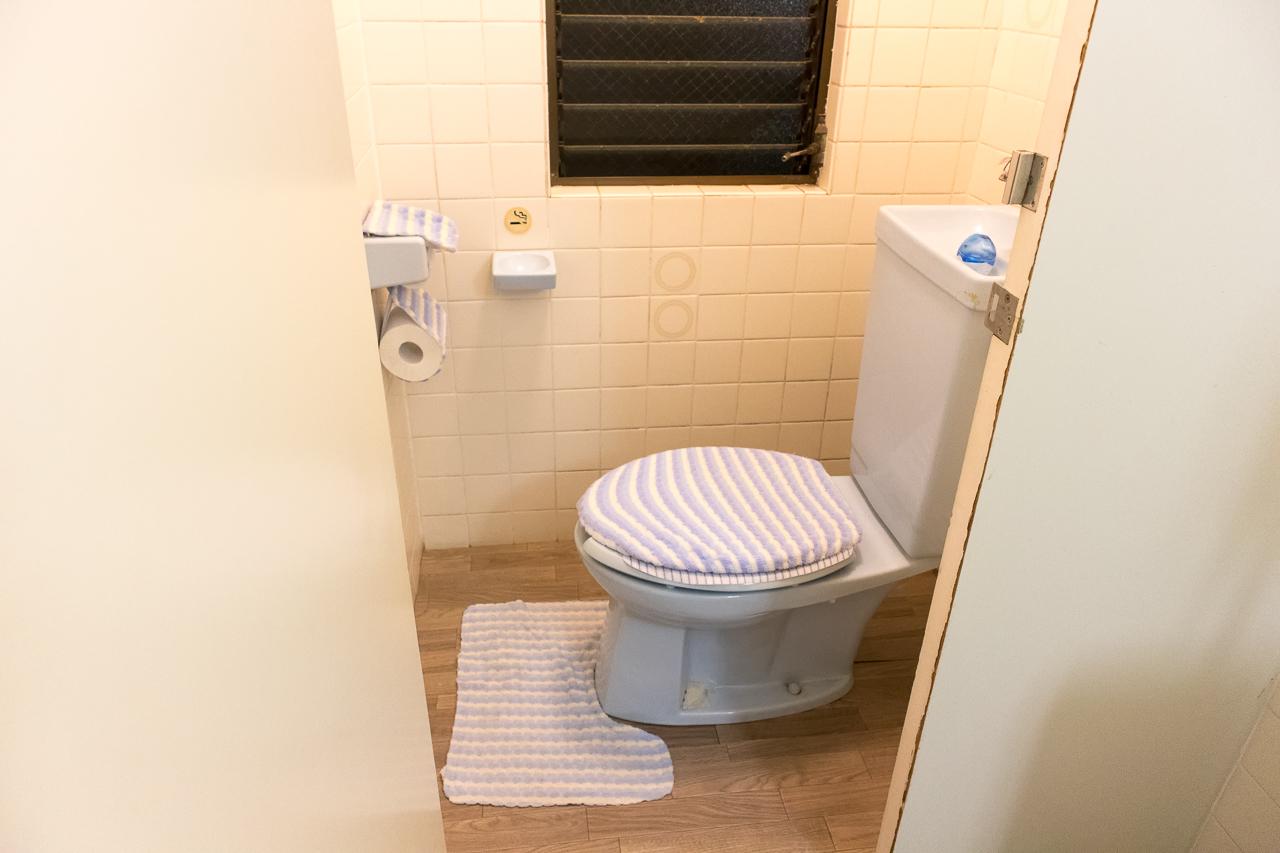 インターナショナル ゲストハウス アズール成田・トイレ