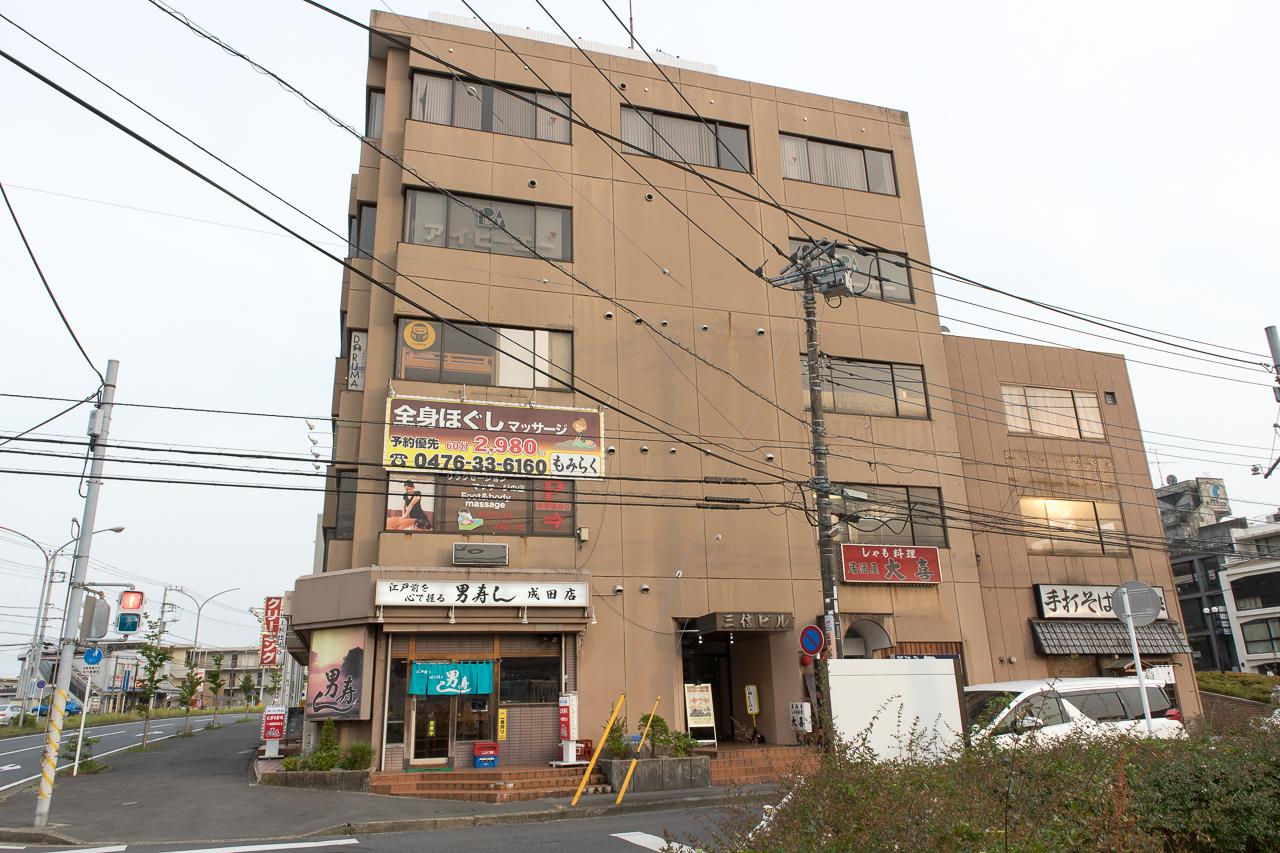 だるまゲストハウス成田・外観