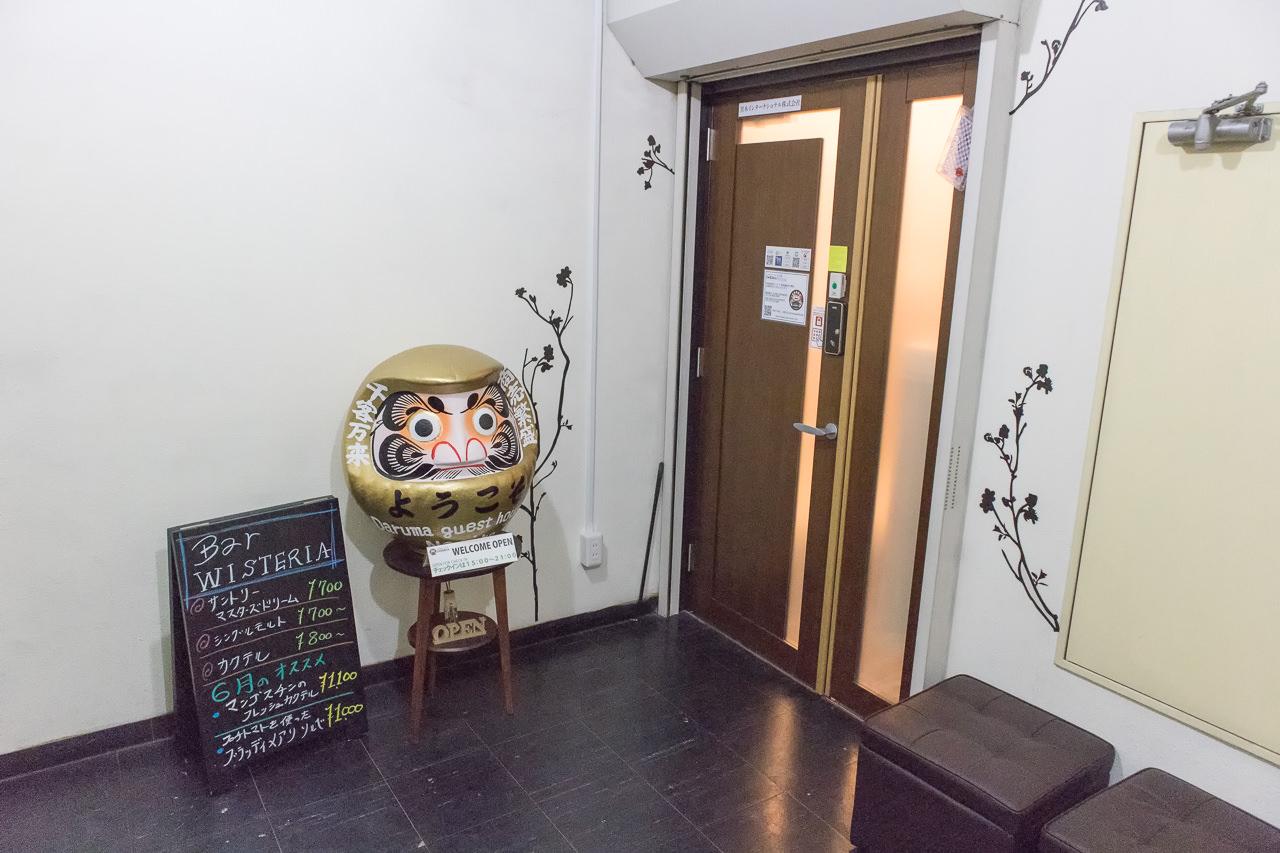 だるまゲストハウス成田・3階入口