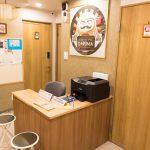 成田空港に近い「だるまゲストハウス成田」に宿泊した感想