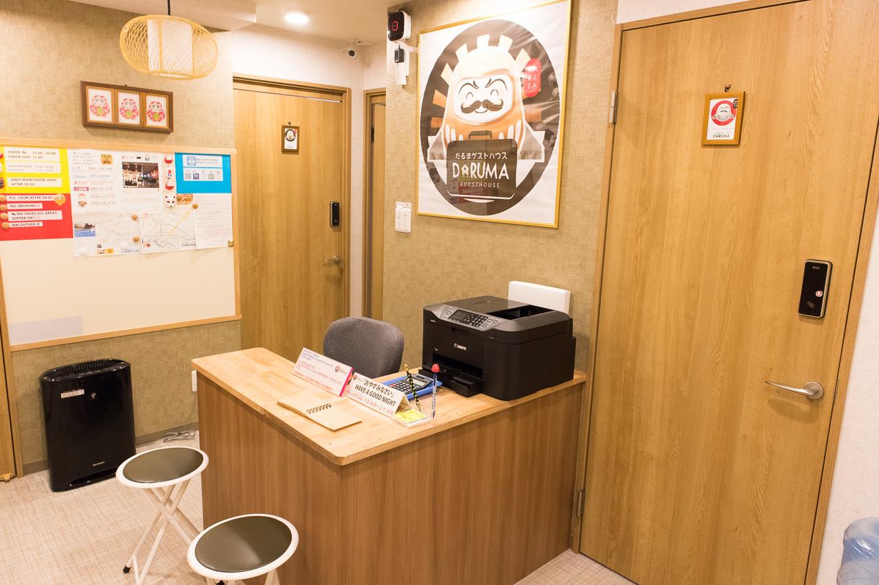 だるまゲストハウス成田・フロント