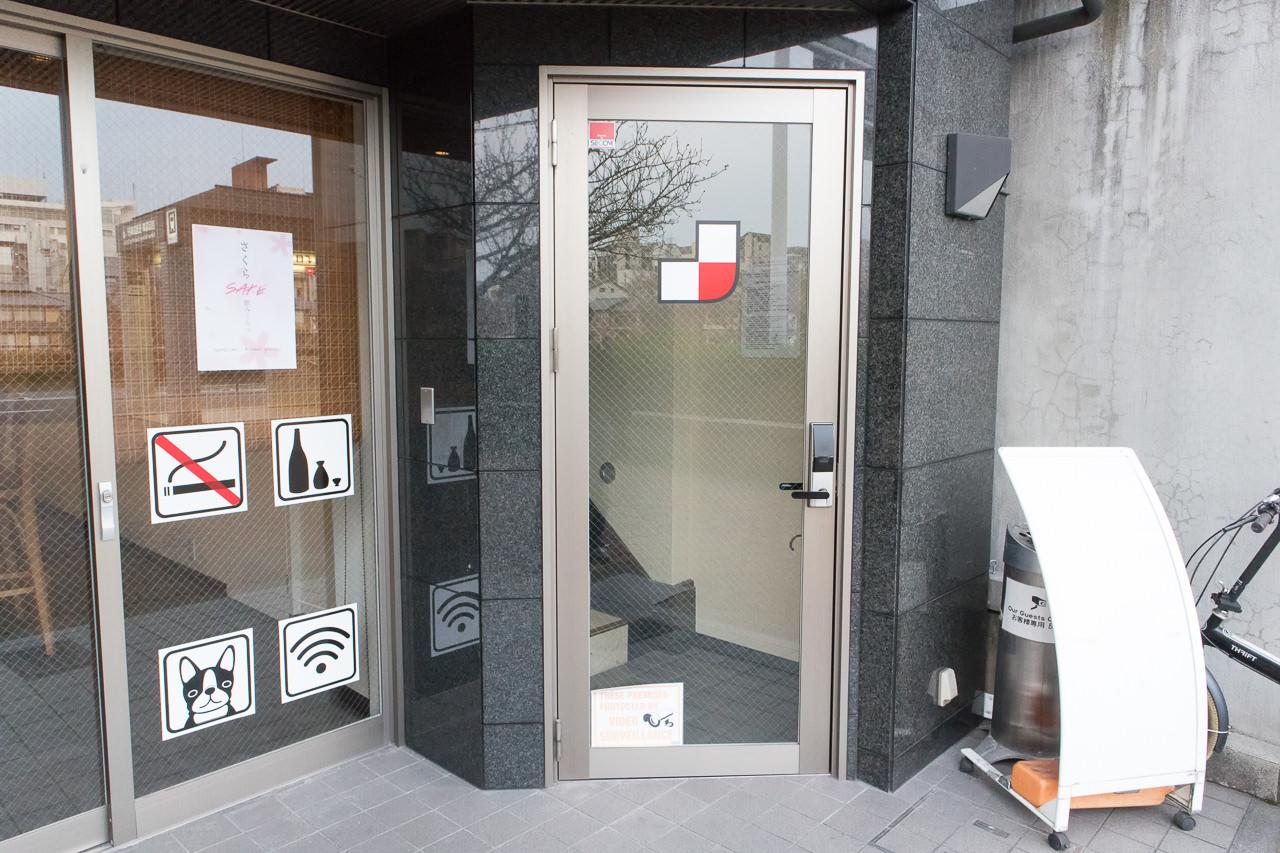 JAM ホステル 京都祇園・入口