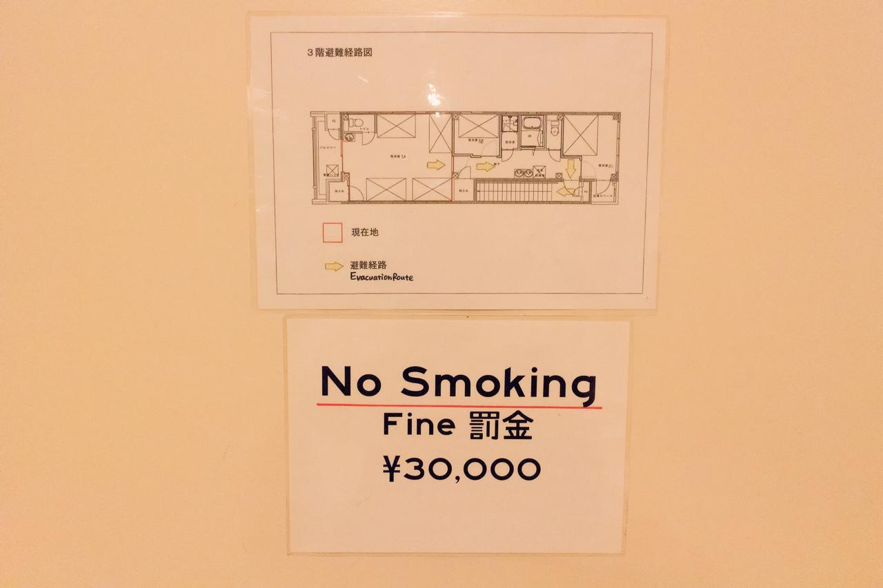 JAM ホステル 京都祇園・喫煙の罰金