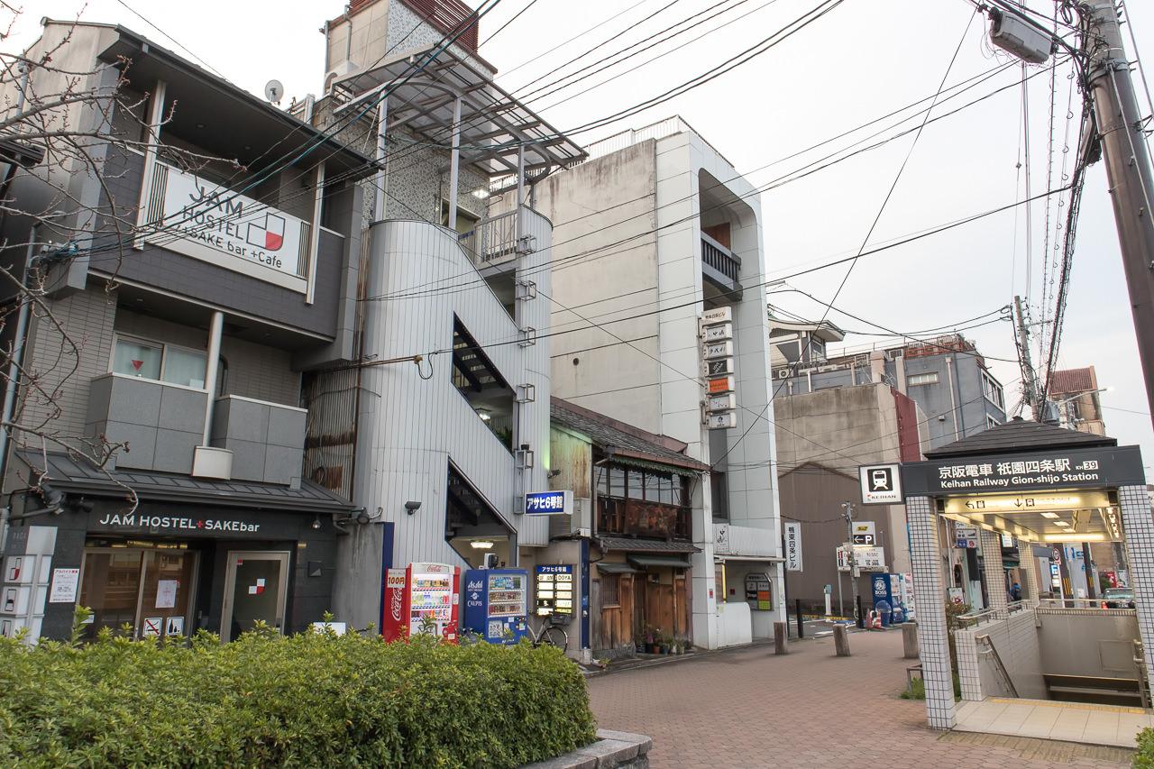 JAM ホステル 京都祇園・京阪祇園四条駅の9番出口前