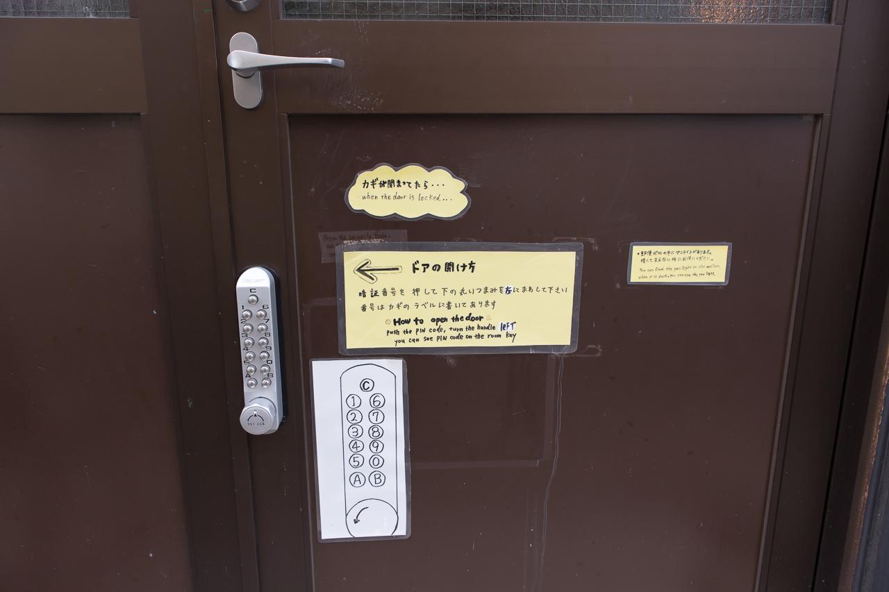 神戸三宮R2ホステル・入口の暗証番号