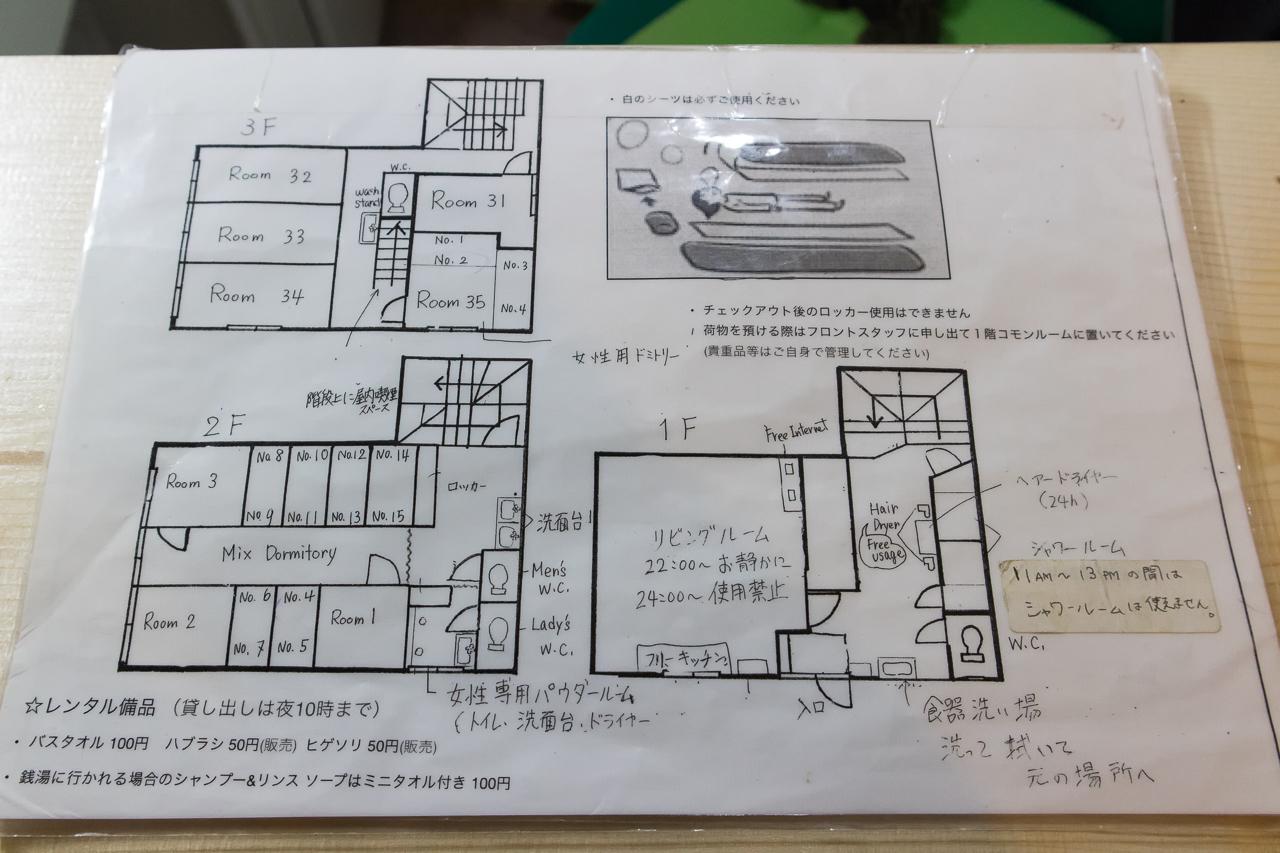神戸三宮R2ホステル・館内見取図