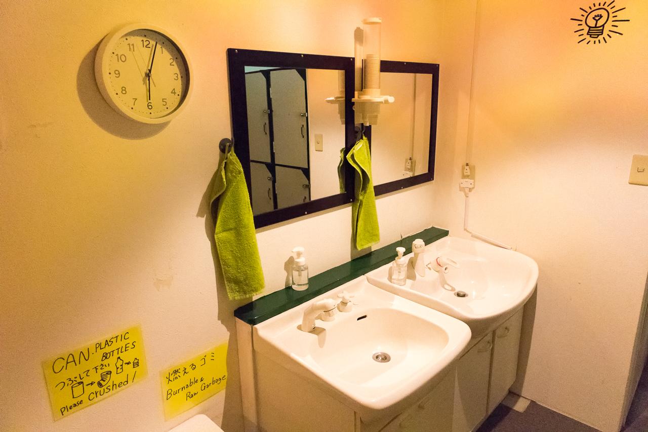 神戸三宮R2ホステル・洗面台