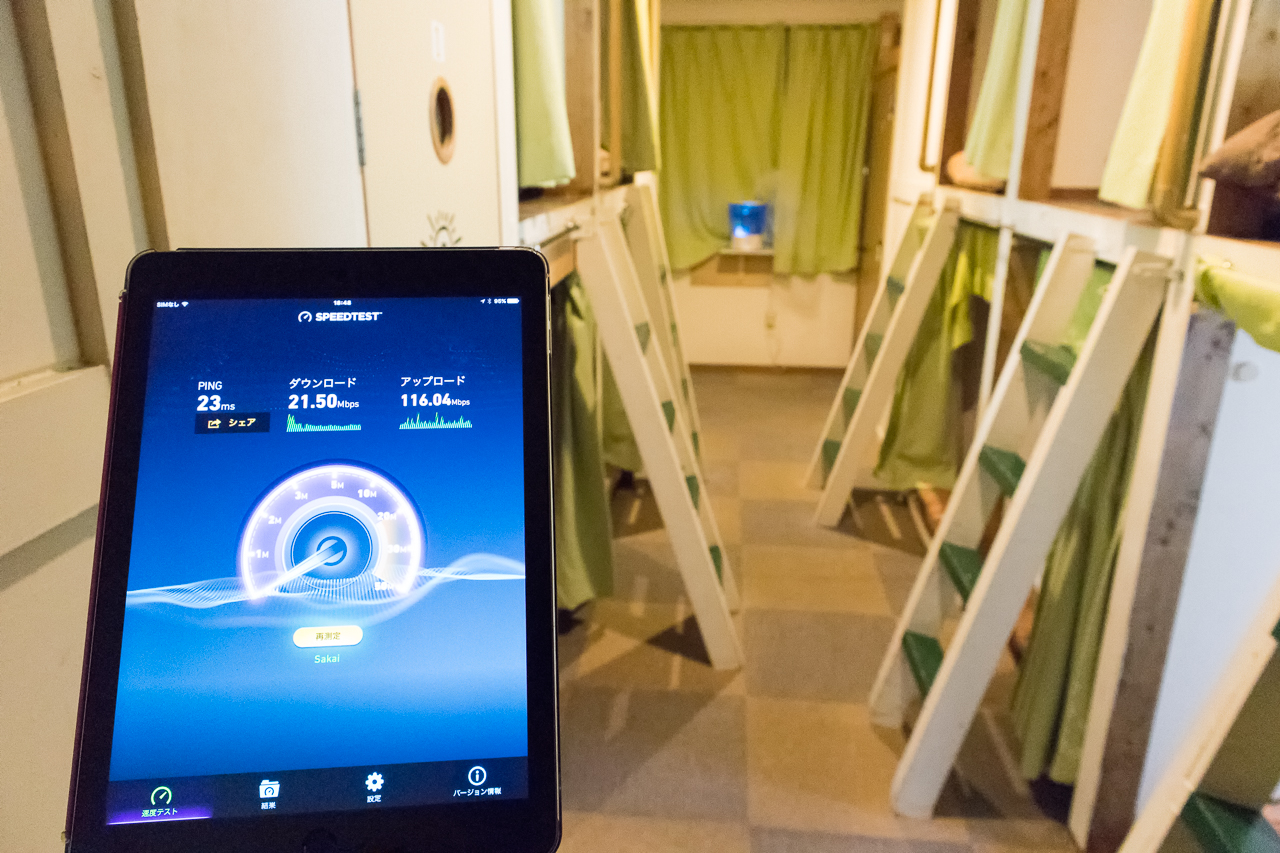 神戸三宮R2ホステル・Wi-Fi部屋で測定