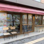 【札幌】ごはんが欲しくなるサンドイッチを提供する「めざましサンド店」宿泊体験記