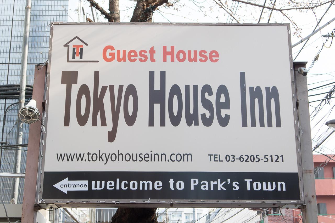 Tokyo-House-Innの看板
