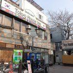 新宿・歌舞伎町も徒歩圏内「Tokyo House Inn(東京ハウスイン)」宿泊体験記