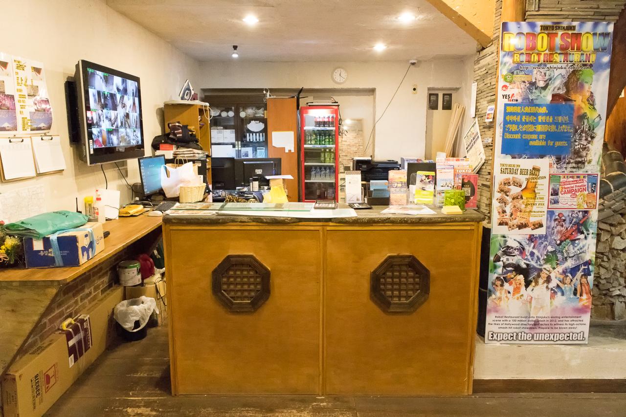 Tokyo-House-Innフロント