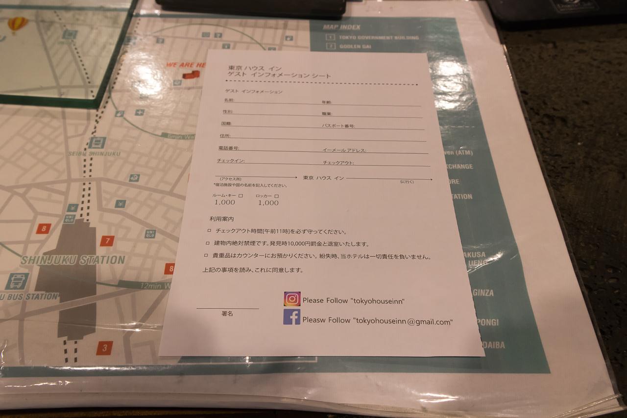 Tokyo-House-Inn宿泊者名簿