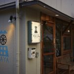 Kobe Guest House MAYA 神戸ゲストハウス萬家