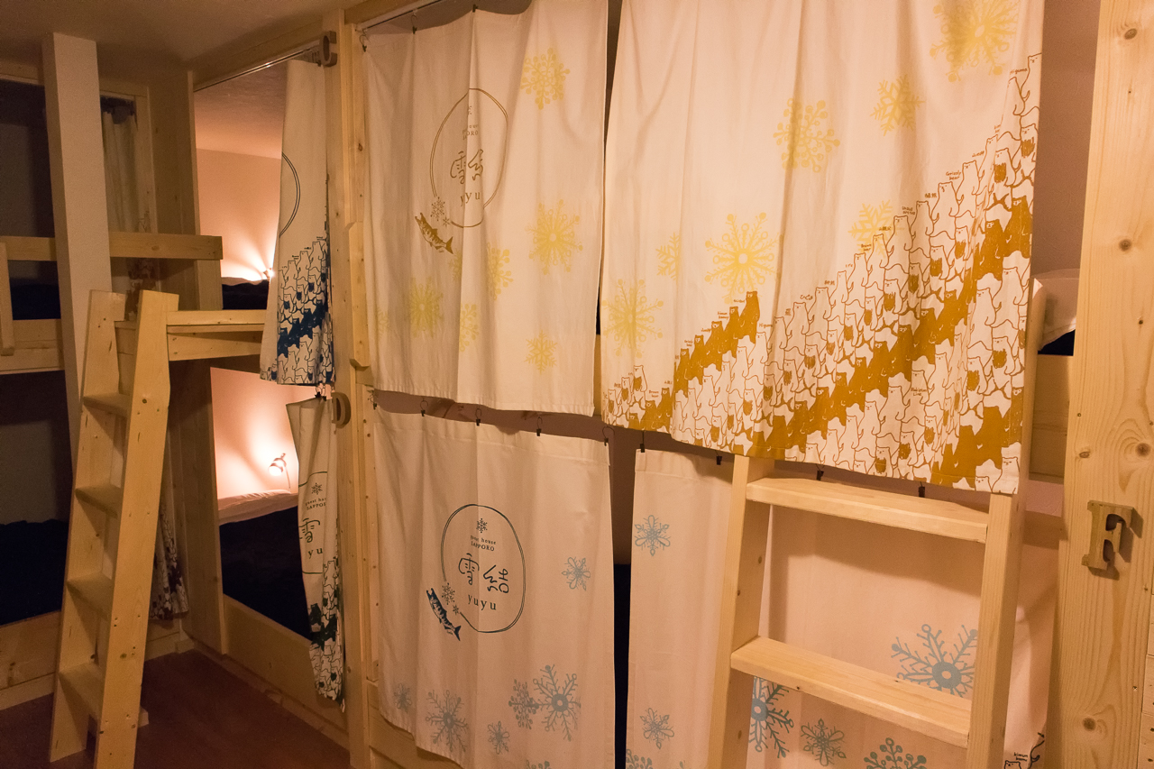 ゲストハウスyuyu・ベッドのカーテン