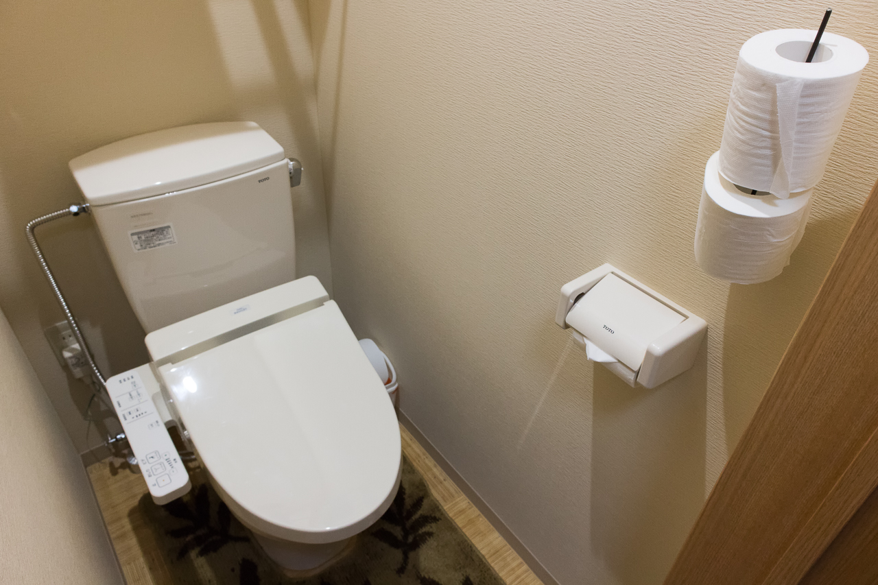 ゲストハウスふでむら さくら日和のトイレ