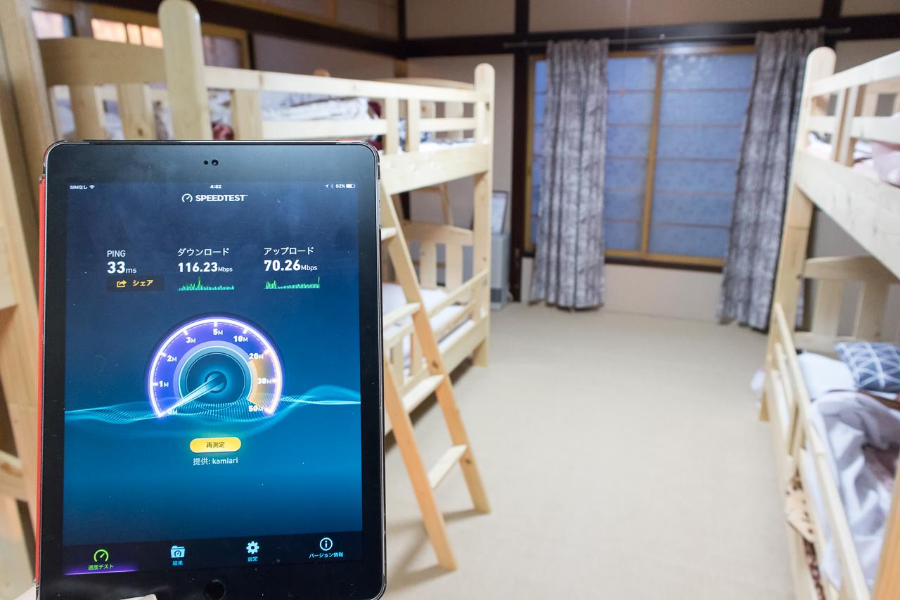 ゲストハウスふでむら さくら日和のWi-Fi