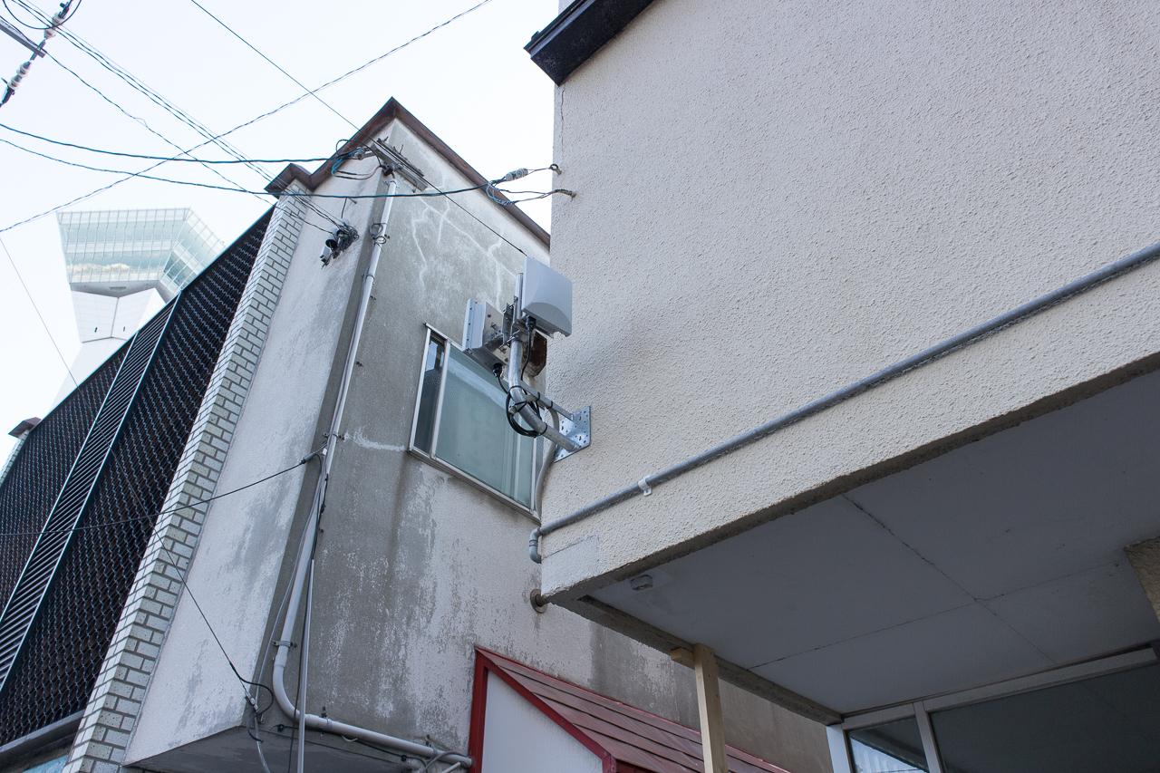 ゲストハウスふでむら さくら日和 Wi-Fiのアンテナ