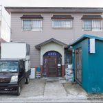 北海道函館市のほぼ中心部。繁華街の本町から近い「ゲストハウス函館サザン」宿泊体験記