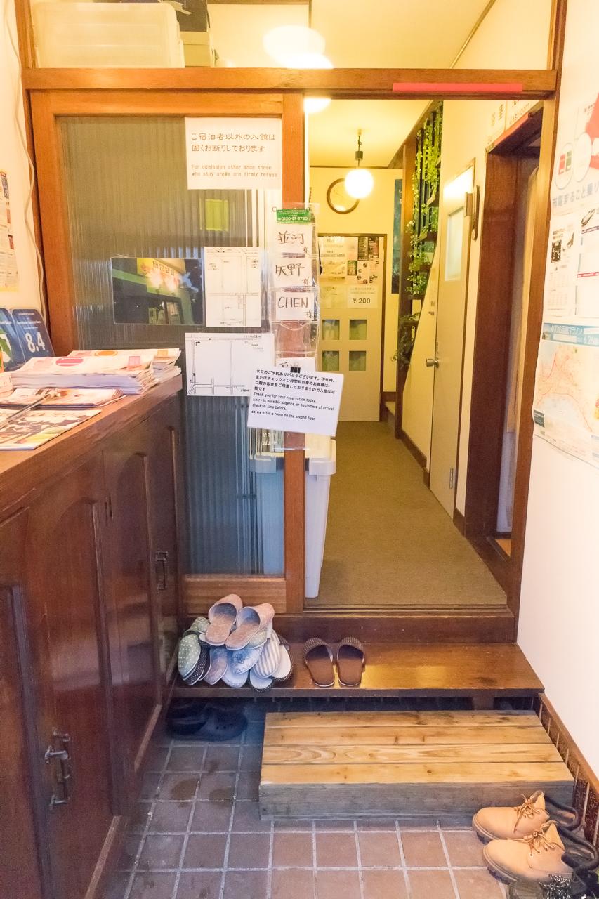 ゲストハウス函館サザンの玄関