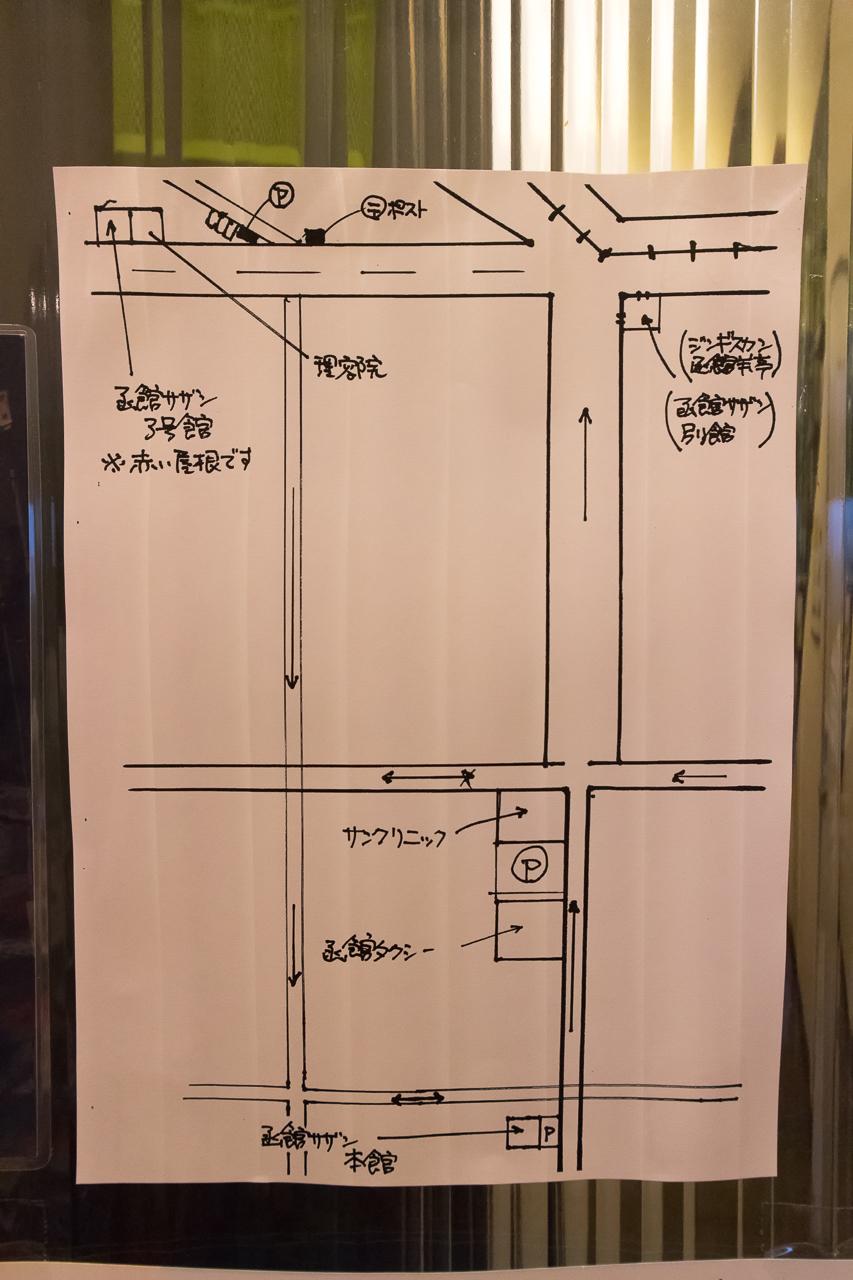 ゲストハウス函館サザン3号館の地図