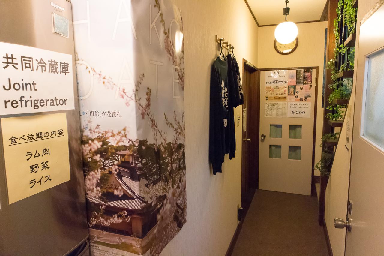 ゲストハウス函館サザンの共同冷蔵庫