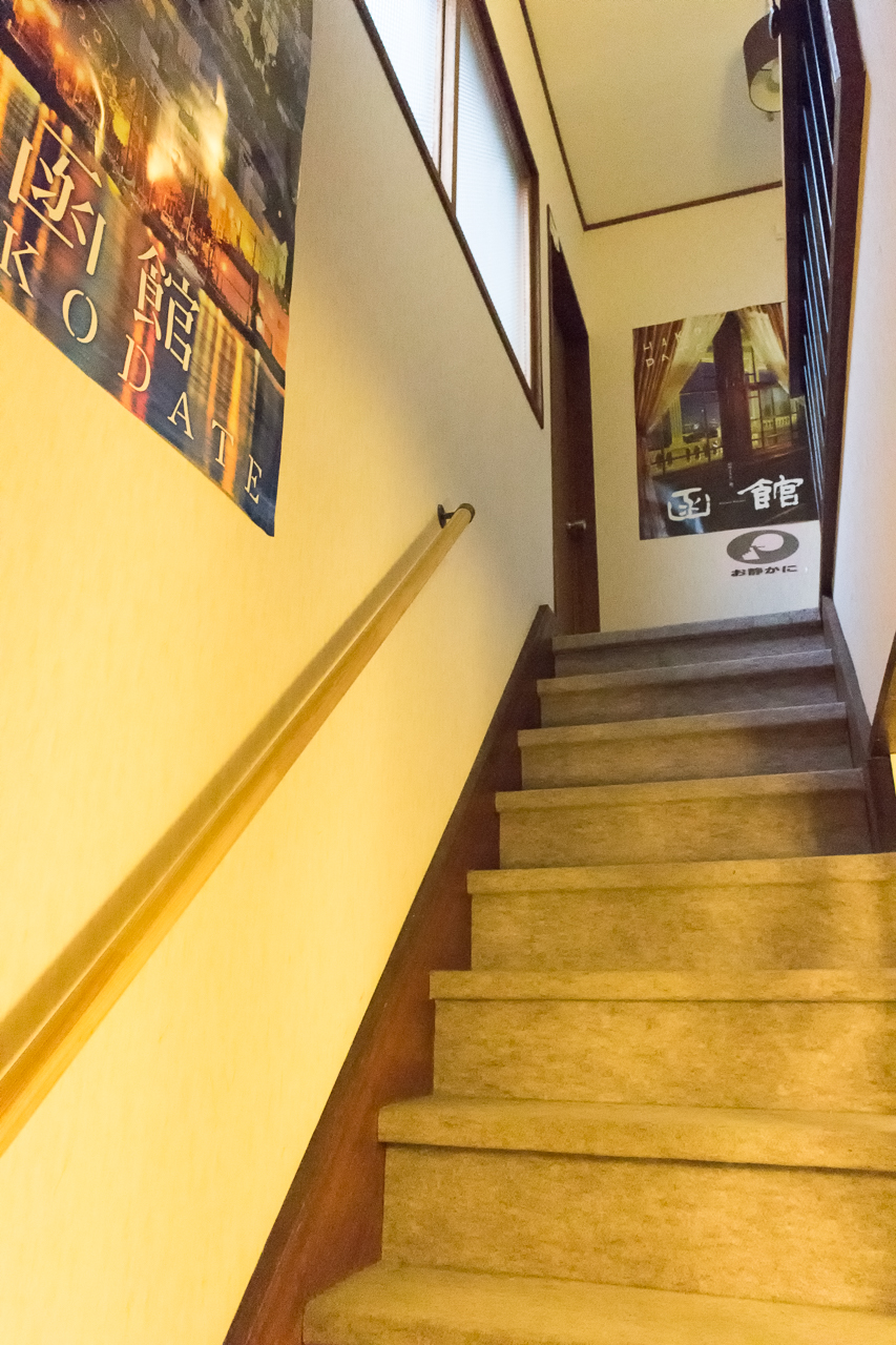 ゲストハウス函館サザンの階段
