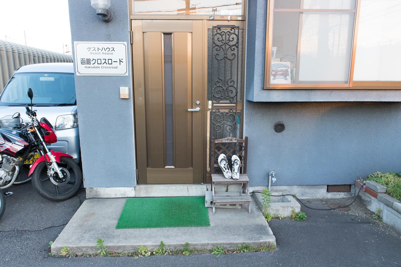 ゲストハウス函館クロスロード正面入口