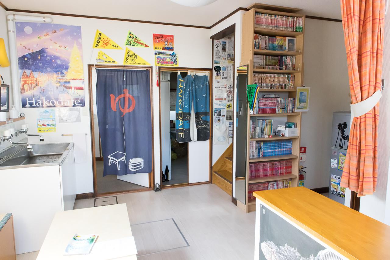 ゲストハウス函館クロスロードのロビー