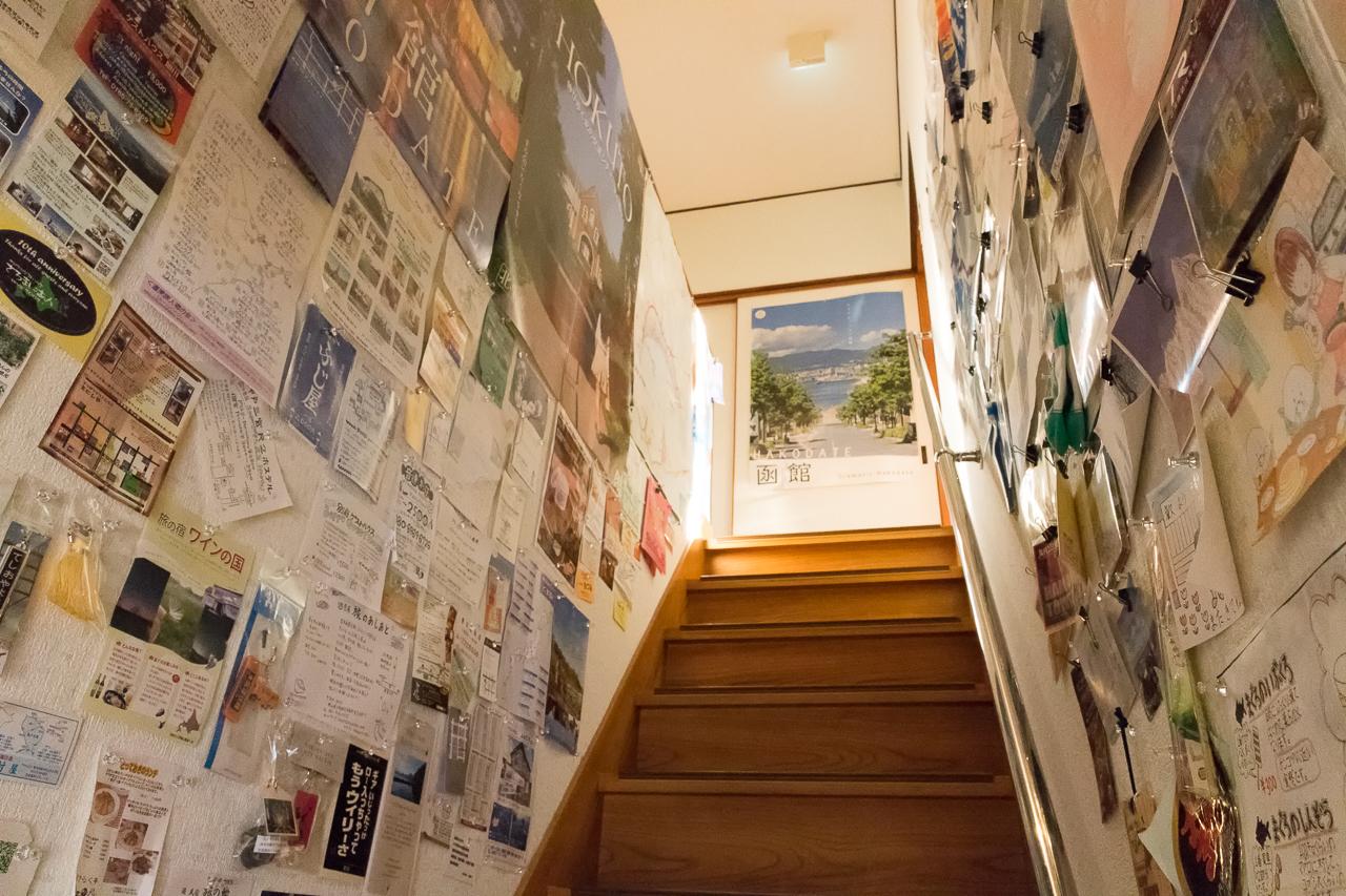 ゲストハウス函館クロスロードの階段