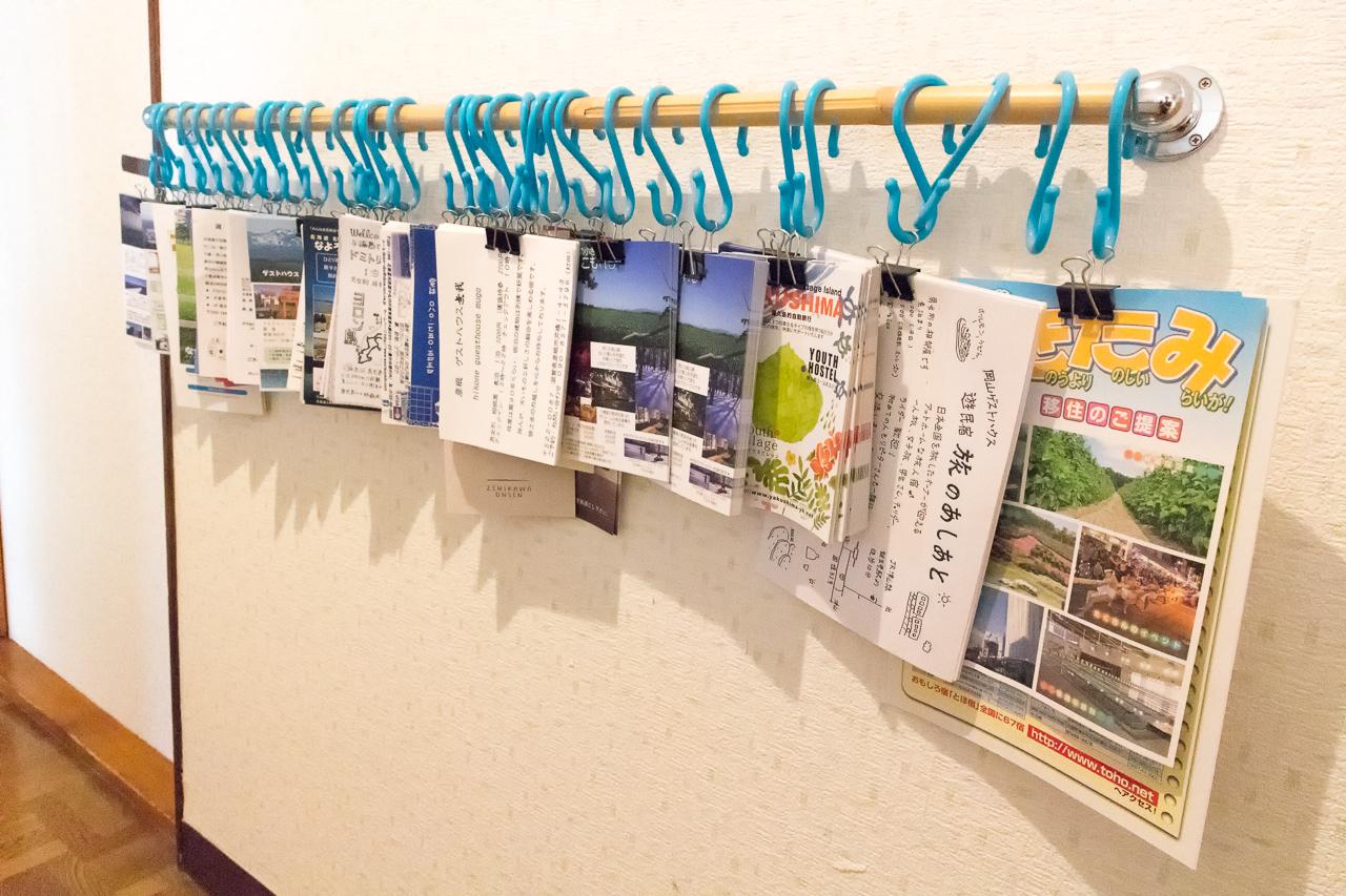ゲストハウス函館クロスロード廊下にある他のゲストハウス案内