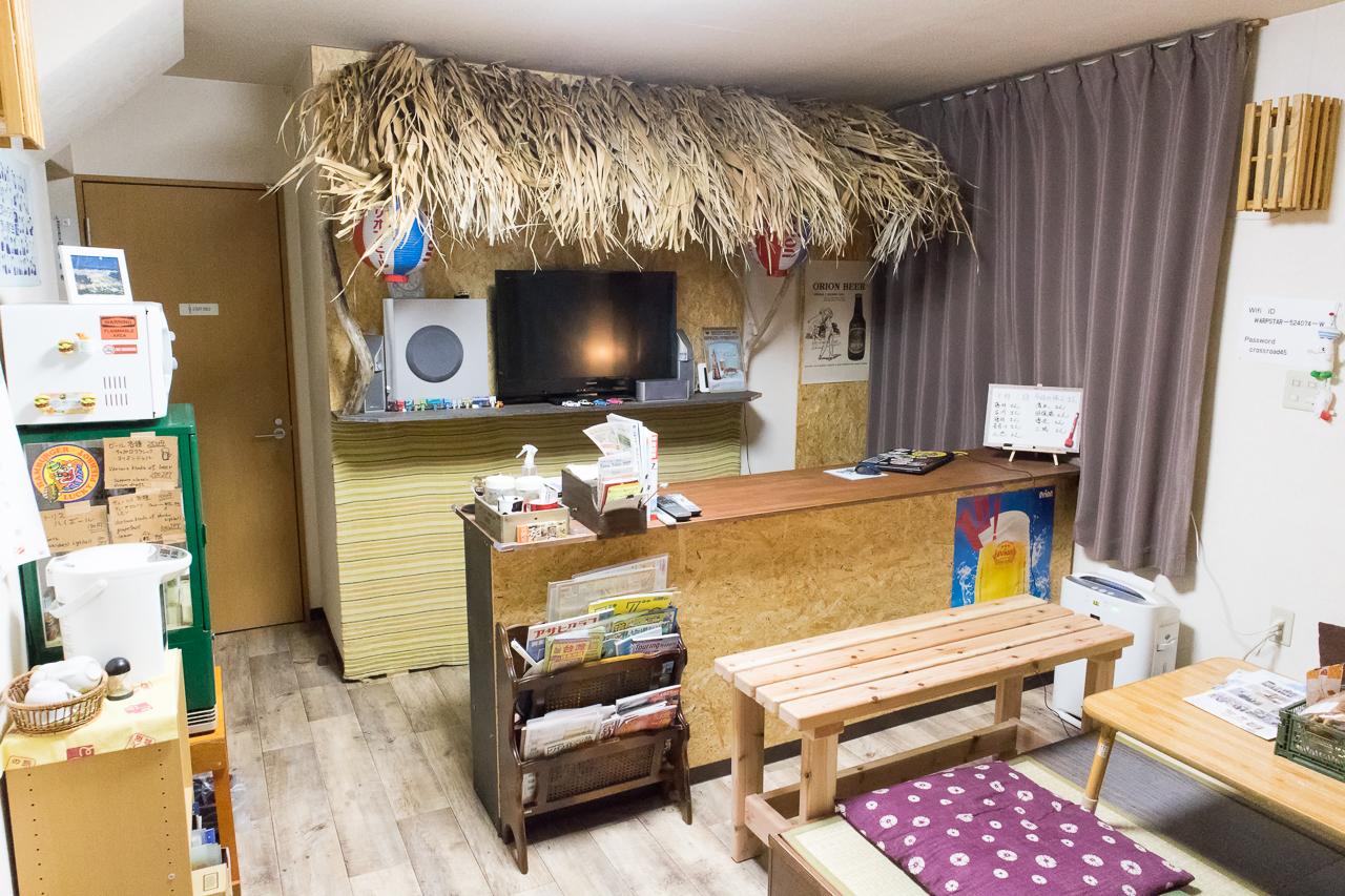 ゲストハウス函館クロスロードの談話室