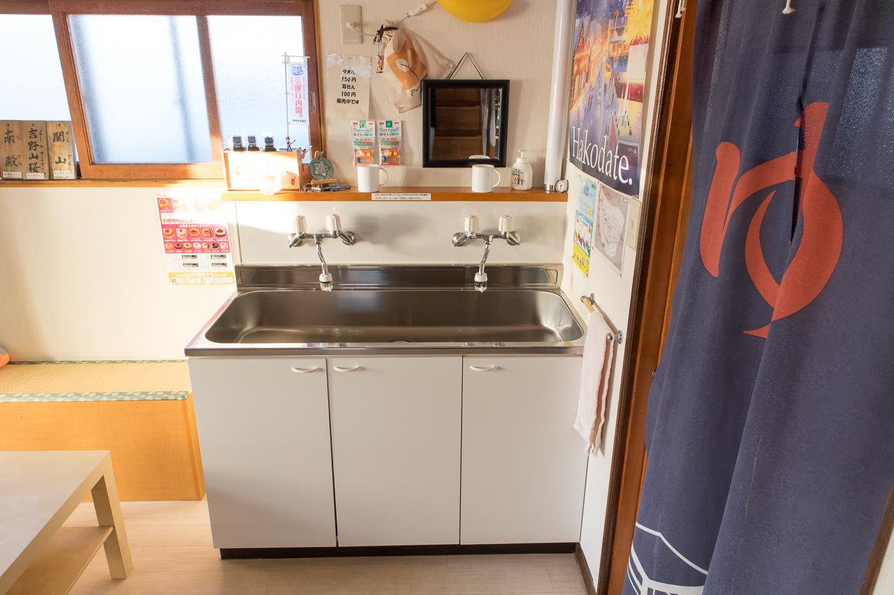 ゲストハウス函館クロスロードの洗面所