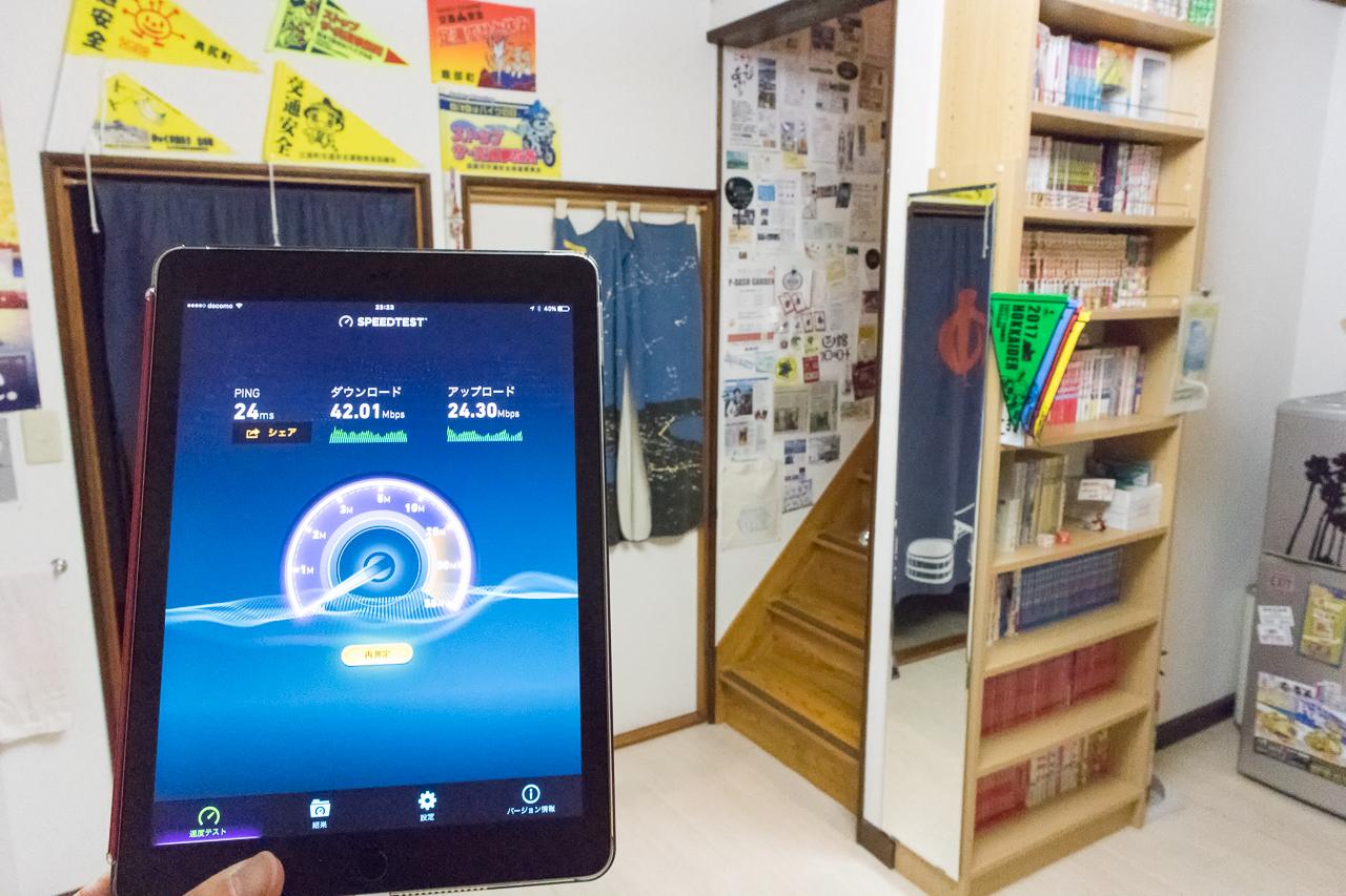 ゲストハウス函館クロスロードのWi-Fi