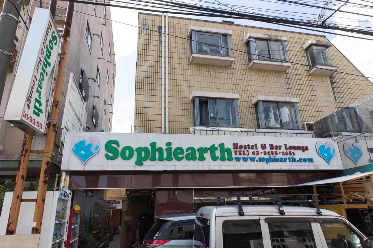 Internal Sophiearth III Hostel建物外観